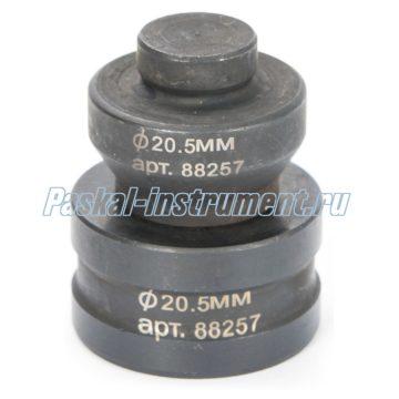 Комплекты насадок для перфорирования медных и алюминиевых токоведущих шин к ШП-110/12П